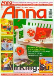 Anna №8, 2002