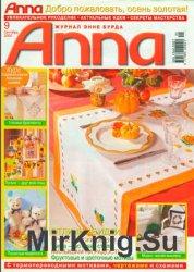 Anna №9, 2002