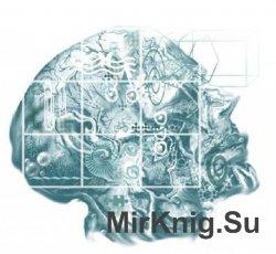 Профессиональная литература по медицинской и клинической психологии