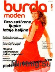 Burda №5, 1981