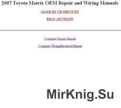 Toyota MATRIX OEM ремонт, монтаж и инструкции