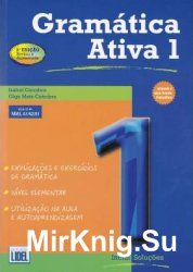 Gramática Ativa 1, 2 (A1/A2/B1/B2/C1)