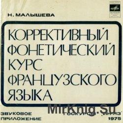 Лучший самоучитель болгарского языка аудио — pic 4