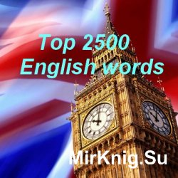 Top 2500 English words (audiobook)