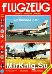 Flugzeug 1986-03