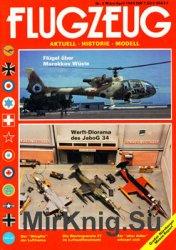 Flugzeug 1986-02