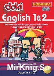 DOKI English 1&2. Курс английского языка
