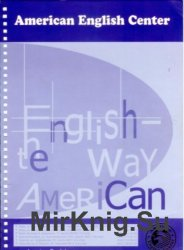 English - the way american. American English Center. All levels (audiobook)