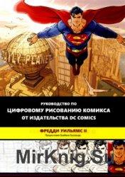 Руководство по цифровому рисованию комикса от издательства DC Comics
