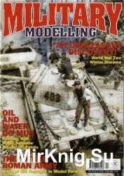 Military Modelling Vol.30 No.13 2000