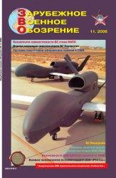 Зарубежное военное обозрение №11 2006