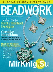 Beadwork Dec 2015 - Jan 2016