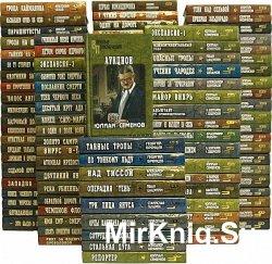 Военные приключения. Сборник (309 книг)