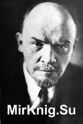 Полное собрание сочинений в 55-ти томах (Владимир Ленин)