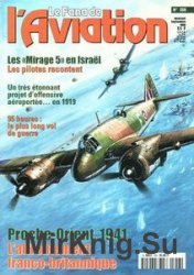 Le Fana de L'Aviation №358