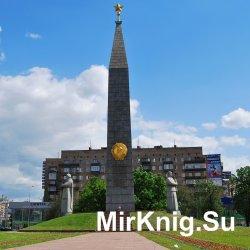 Московские окрестности, ближние и дальние, за всеми заставами, в историческ ...