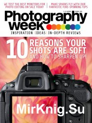 Photography Week 7 April 2016