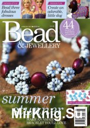 Bead and Jewellery №63 2015