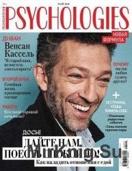 Psychologies №4 (май 2016)