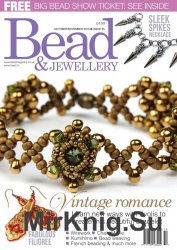 Bead and Jewellery №65 2015