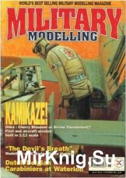 Military Modelling Vol.27 No.15 1997