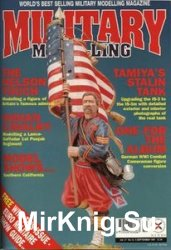 Military Modelling Vol.27 No.12 1997