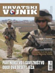 Hrvatski vojnik №491