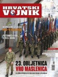 Hrvatski vojnik №492
