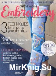 Creative Machine Embroidery Issue 2 vol.15