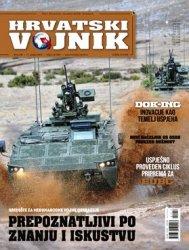 Hrvatski vojnik №495