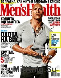 Men's Health № 4 2016 Россия