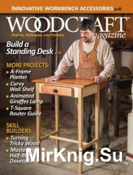 Woodcraft Magazine № 70, 2016