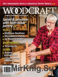 Woodcraft Magazine № 69, 2016