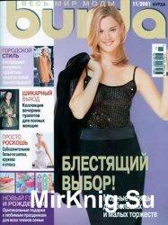Burda №11, 2001