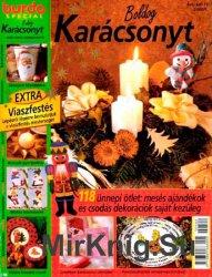 Burda special: Karácsonyt №1(E586), 2000