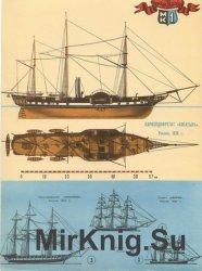 """Крейсера. """"Морская коллекция"""" журнала """"Моделист-Конструктор"""" за 1977-19 ..."""