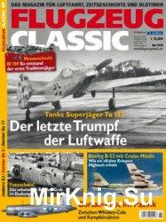 Flugzeug Classic 2016-05