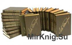 Лев Толстой. Собрание сочинений в 22 томах