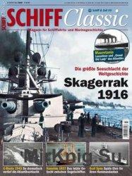 Schiff Classic 2016-05/06