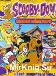 Scooby-Doo! Великие тайны мира № 2