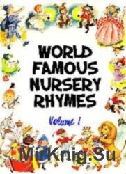 World Famous Nursery Rhymes Volume – 1,2,3