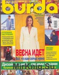 Burda №2, 1999