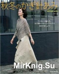 Let's Knit Series vol.6 NV80420 2014