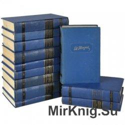 Тарле Е.В. - Сочинения в 12 томах.