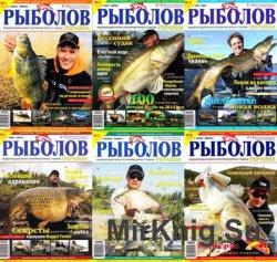 «Рыболов-Украина»  36 номеров - 2010-2015