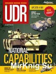 Ukrainian Defense Review №1 2013