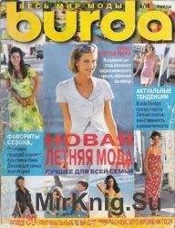Burda №6, 1998