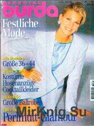 Burda E397, 1996. Праздничная мода