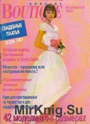 Boutique №4, 1997. Свадебные платья
