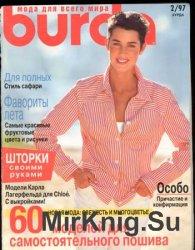 Burda №2, 1997